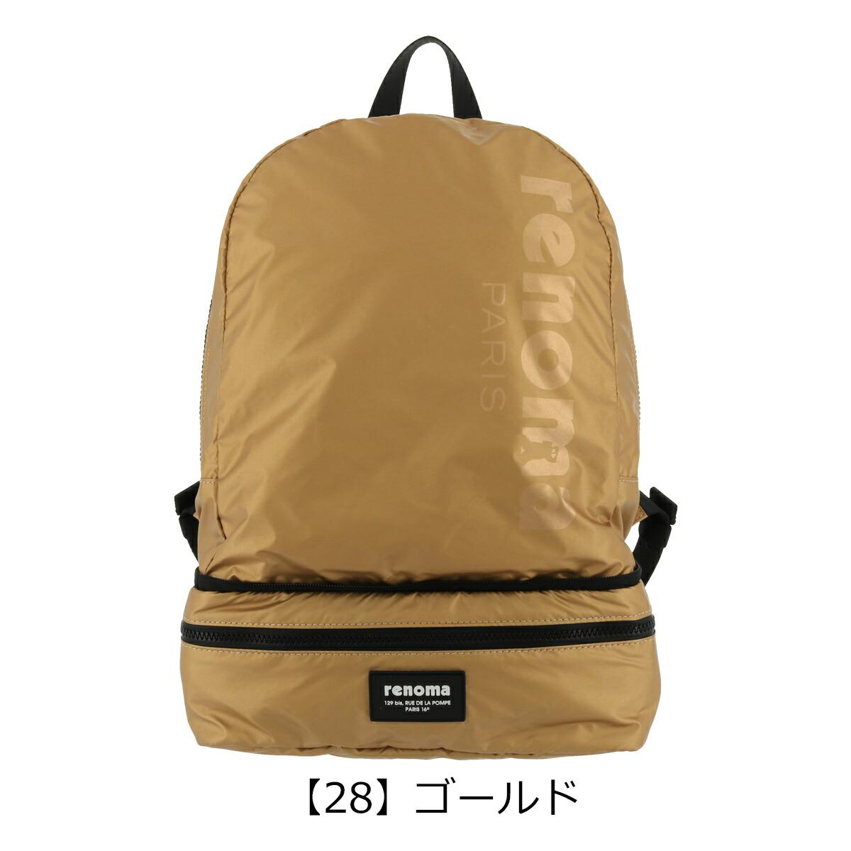 【28】ゴールド