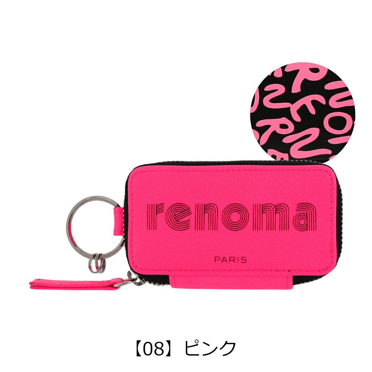 【08】ピンク