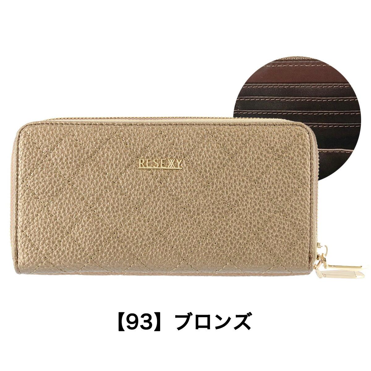 【73】ディープグレー