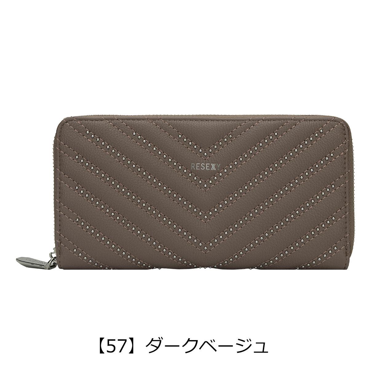 【29】ブルーグレー