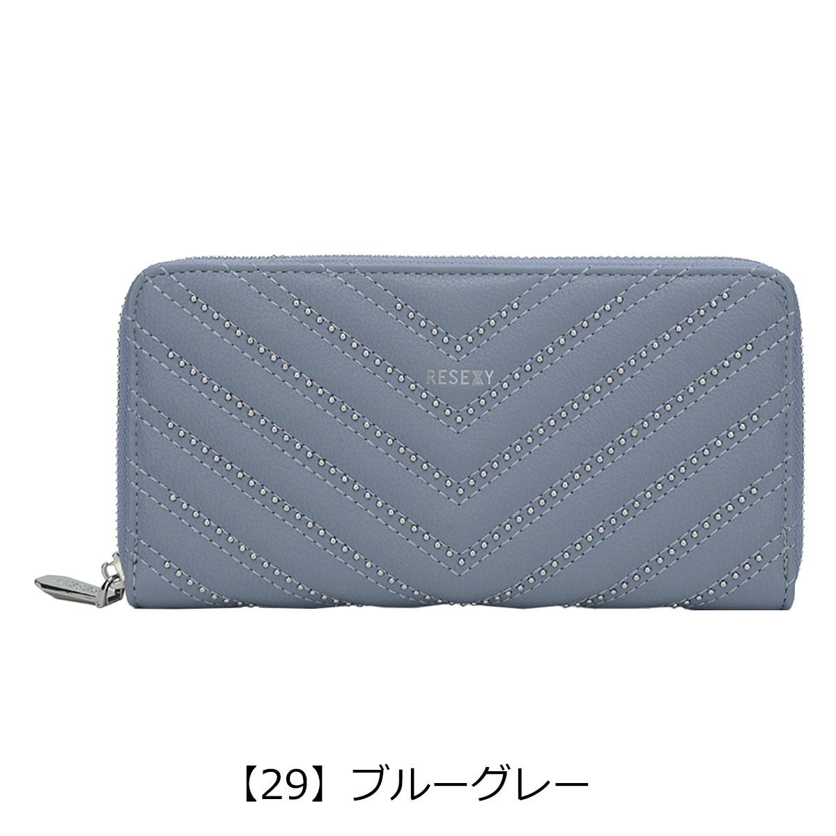 【57】ダークベージュ