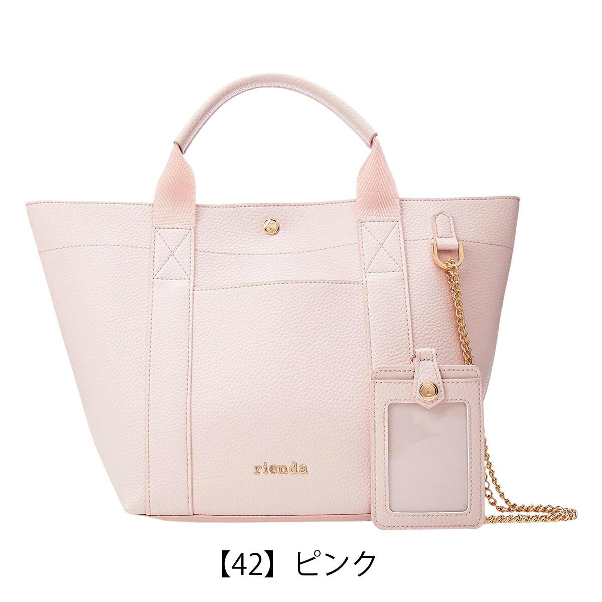【42】ピンク