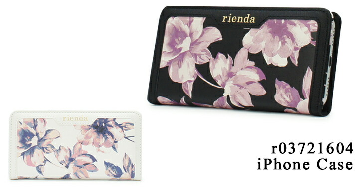 76a1fdd92c リエンダ rienda iPhone8 iPhone7 iPhone6 ケース r03721604 モダニティーフラワー 【 アイフォン スマホケース  スマートフォン カバー 手帳型 レディース 】 の通販 ...