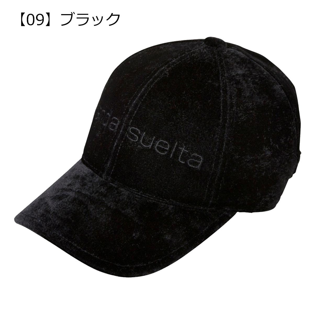 【09】ブラック