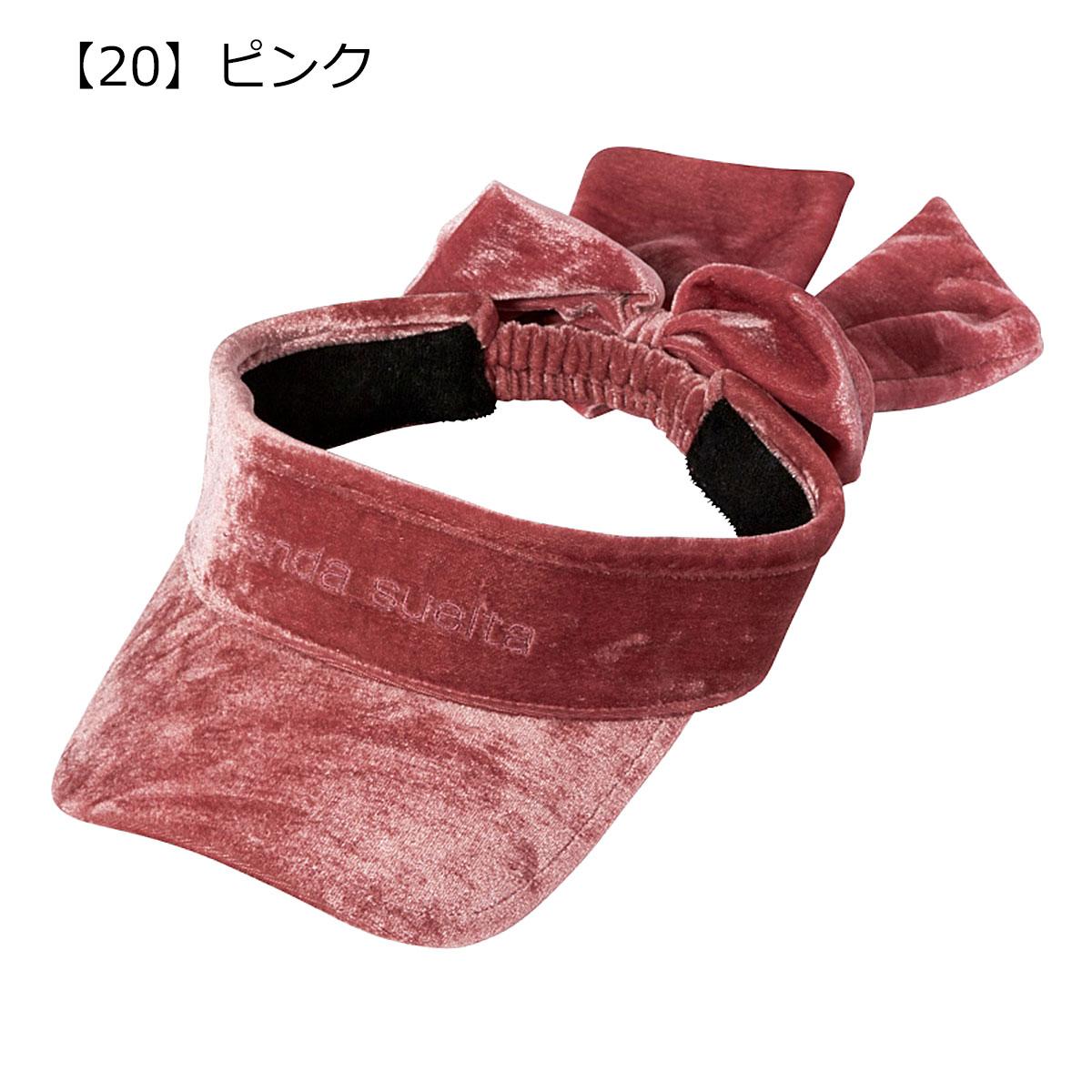 【20】ピンク