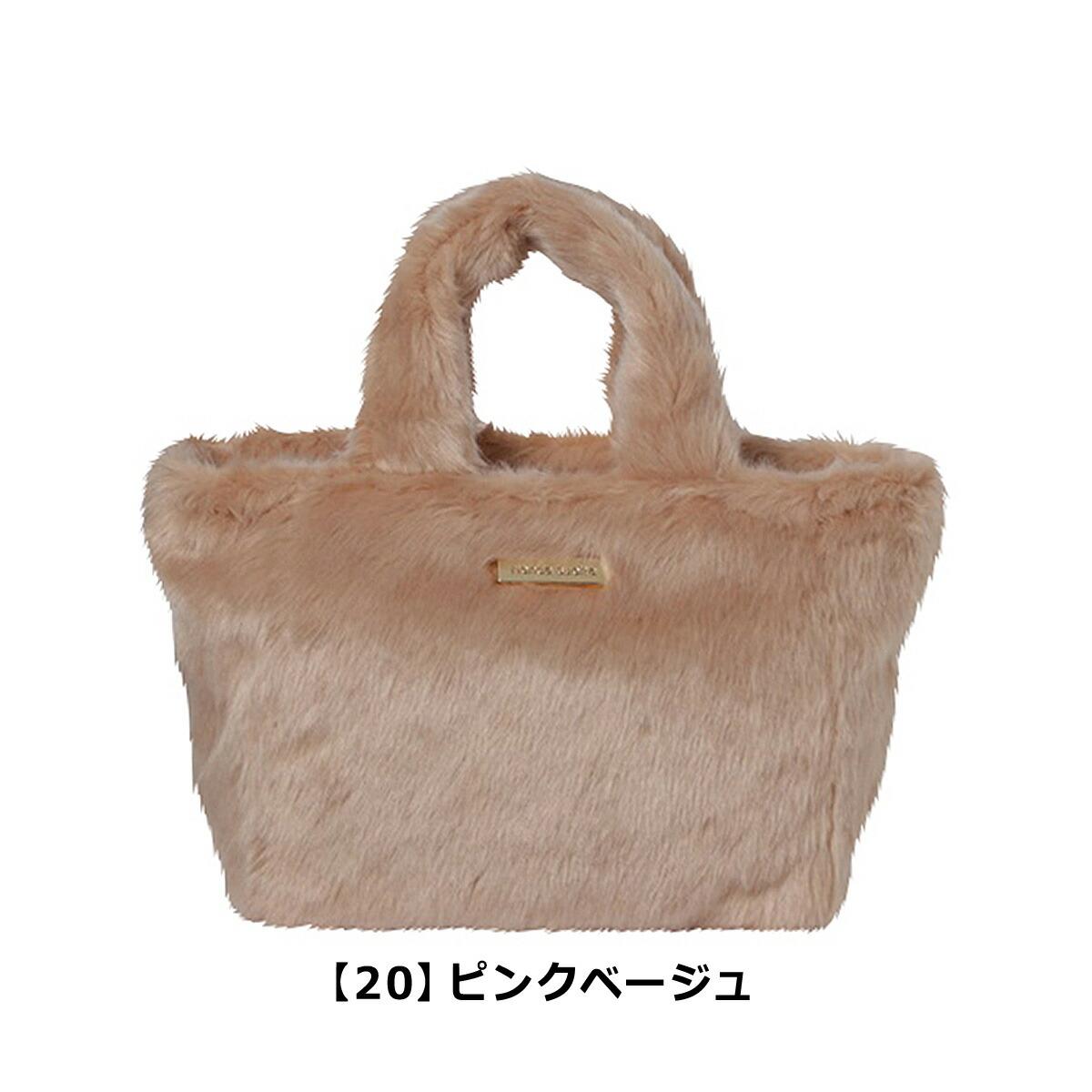 【20】ピンクベージュ