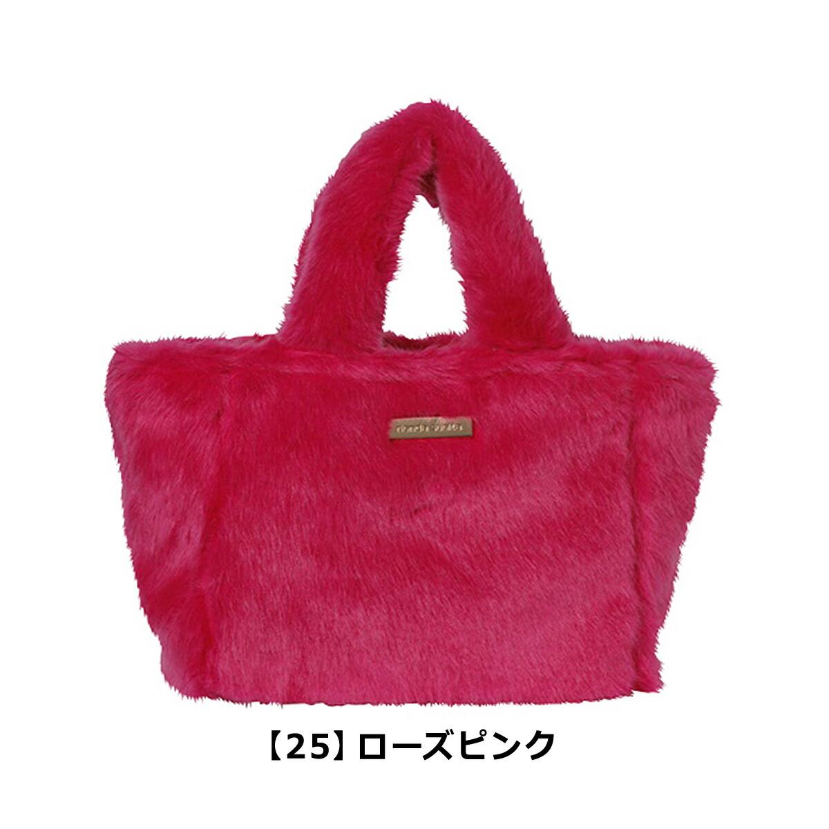【25】ローズピンク