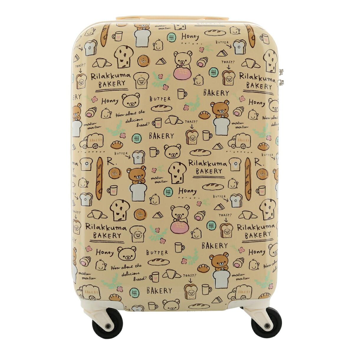 17bf6d29c8 リラックマ スーツケース 31L 47cm 2RK0-47H Rilakkuma | キャリーケース ...