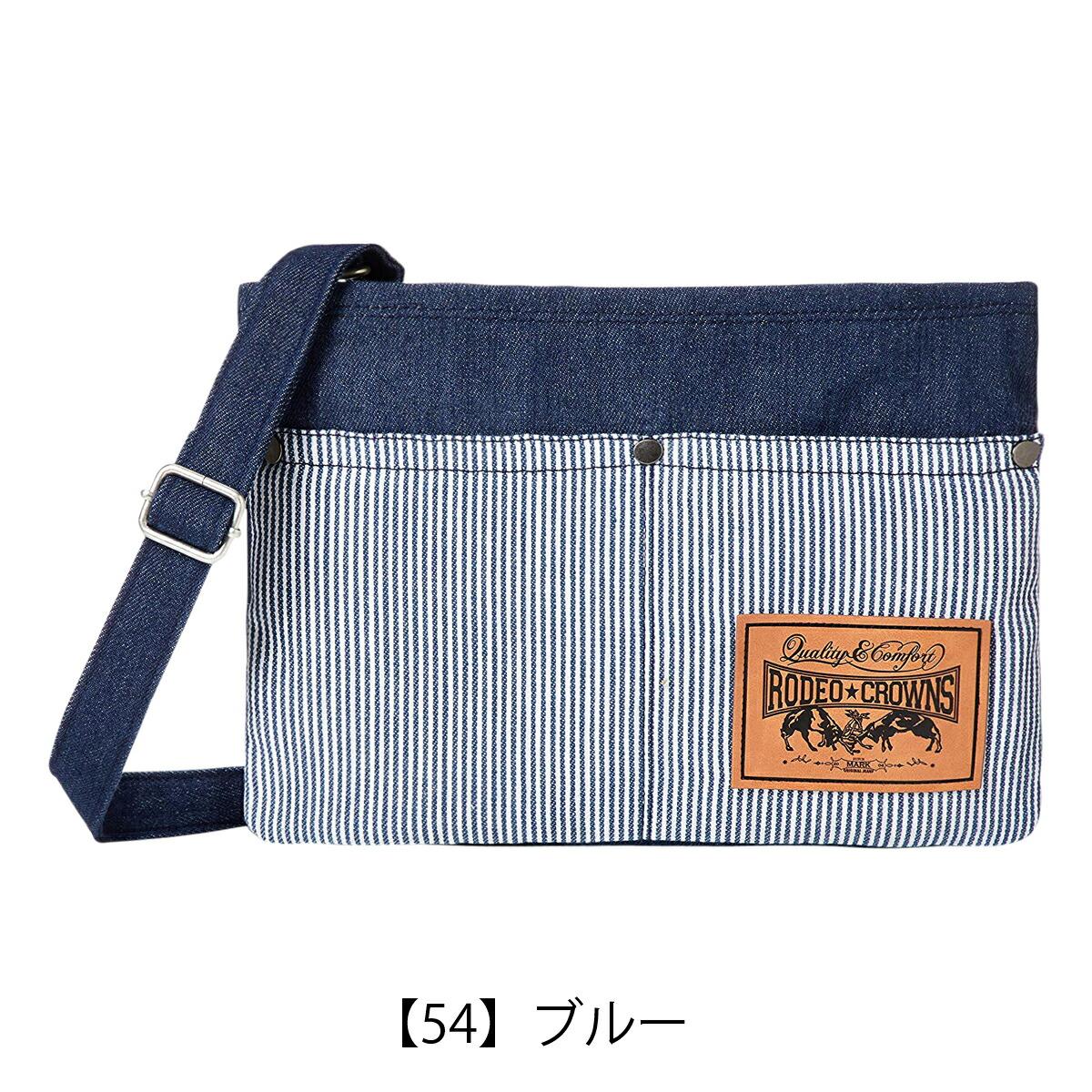 【54】ブルー