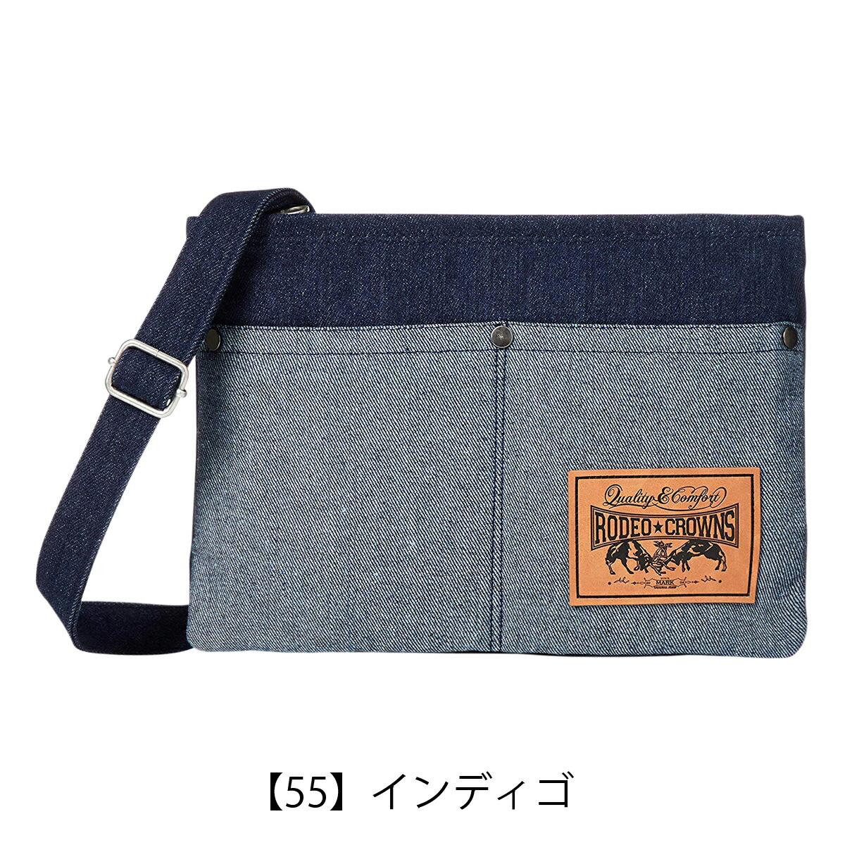 【55】インディゴ