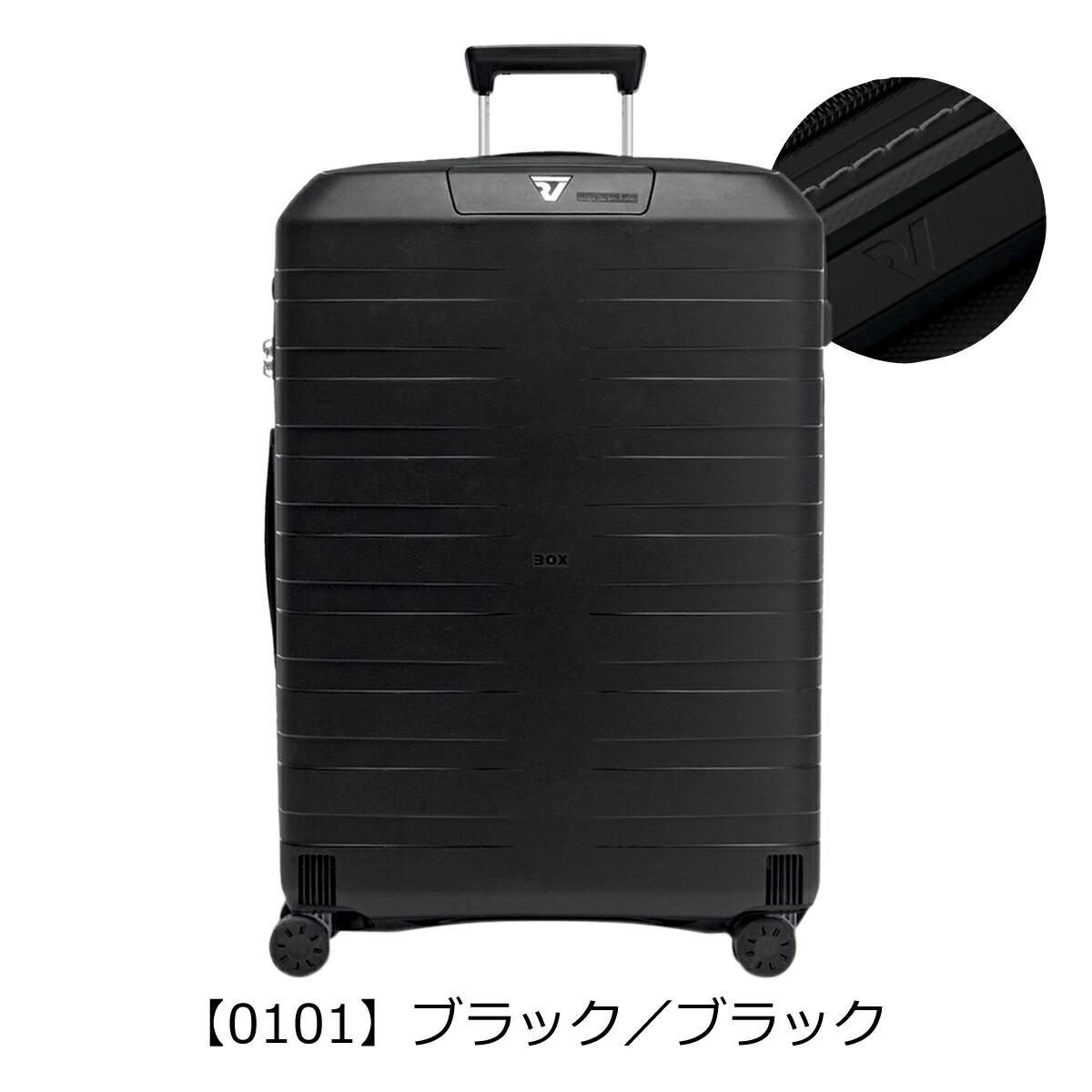 【0101】ブラック/ブラック
