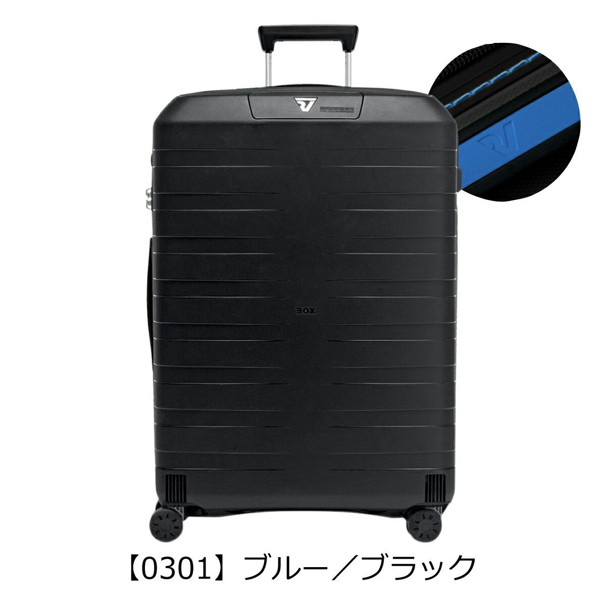 【0301】ブルー/ブラック