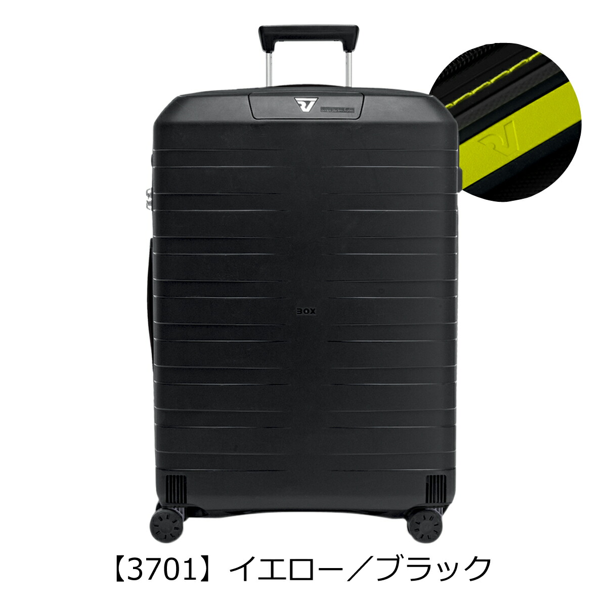 【3701】イエロー/ブラック