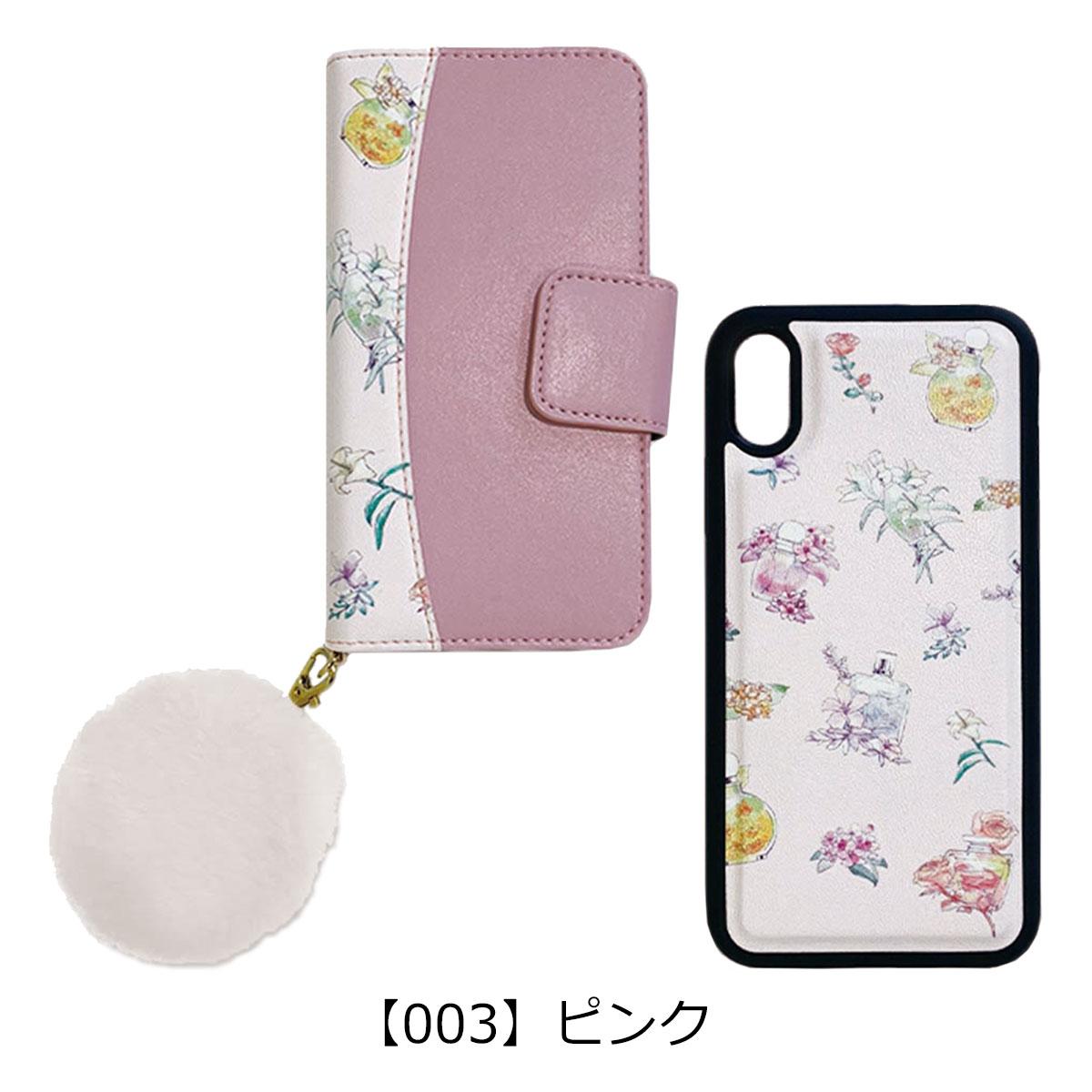 【003】ピンク
