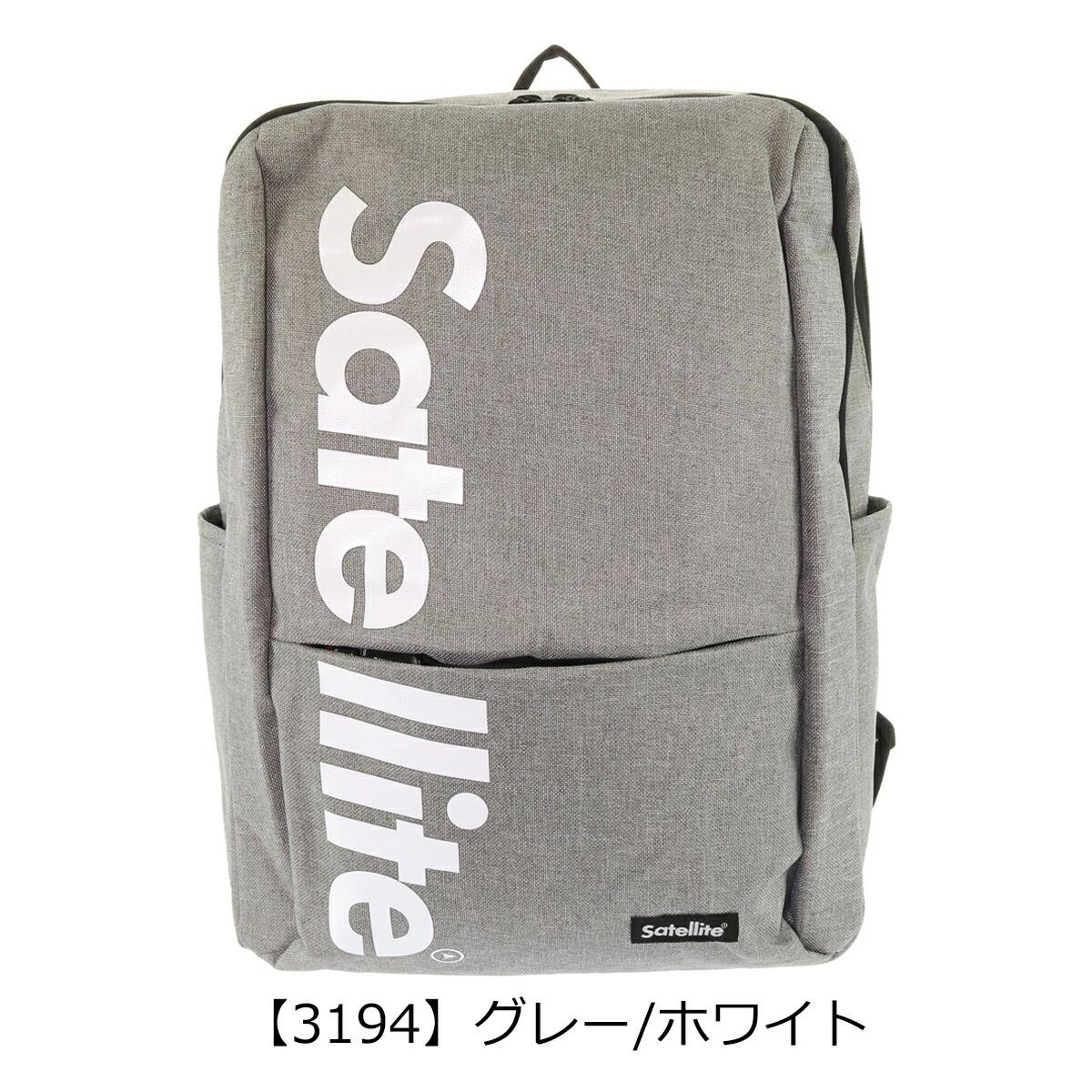 【3194】グレー/ホワイト