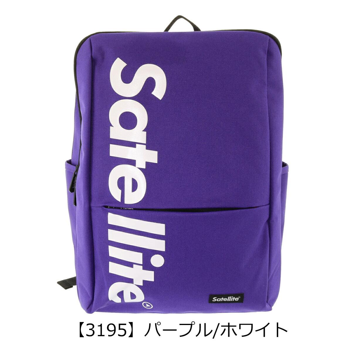 【3195】パープル/ホワイト
