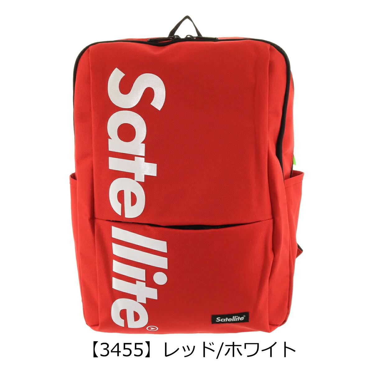 【3455】レッド/ホワイト