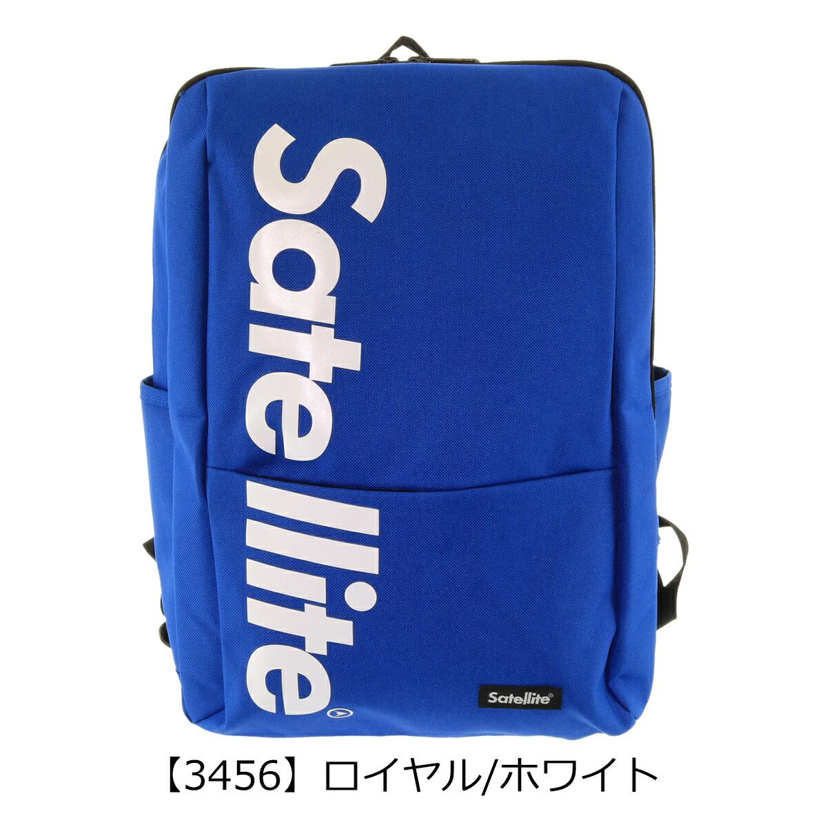 【3456】ロイヤル/ホワイト