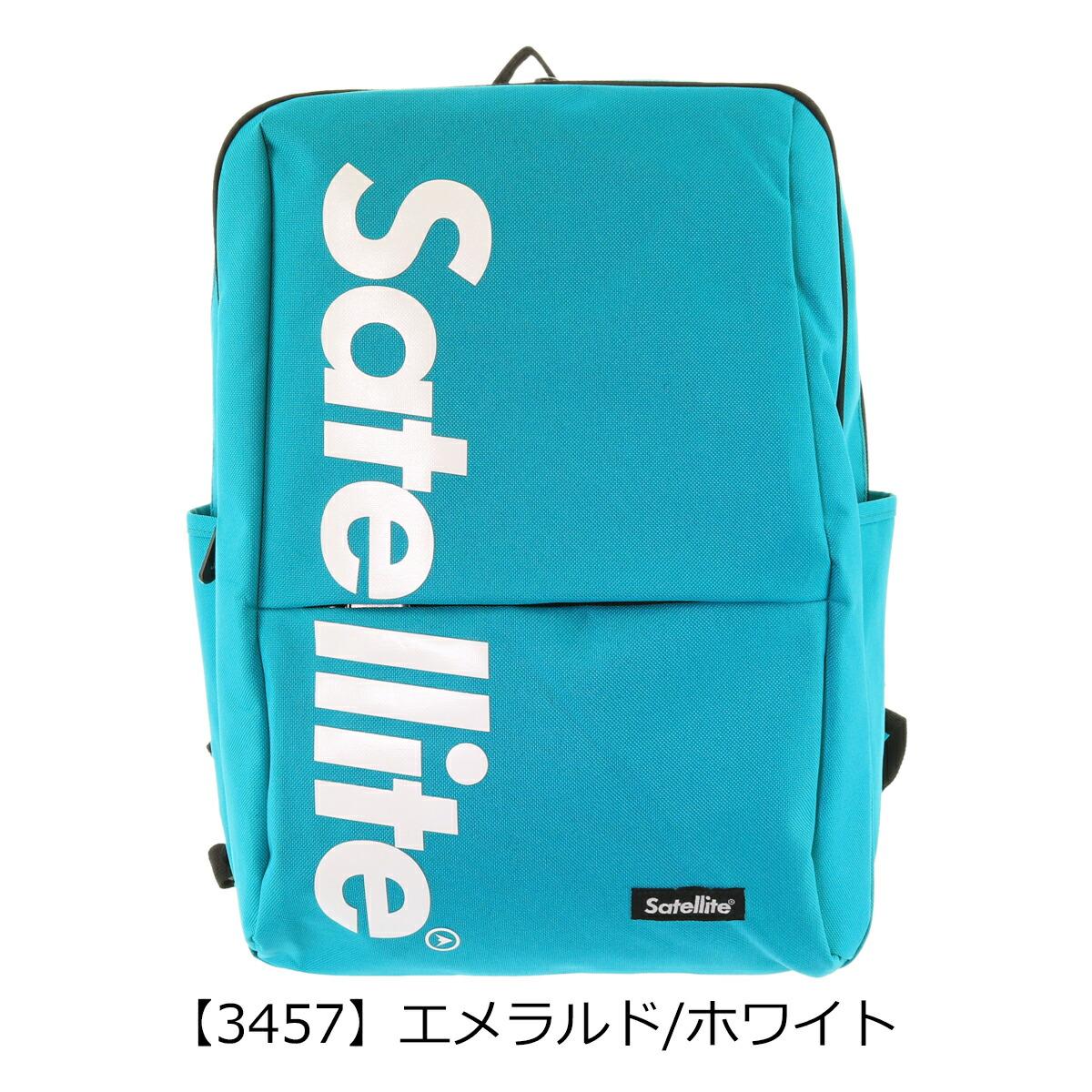 【3457】エメラルド/ホワイト
