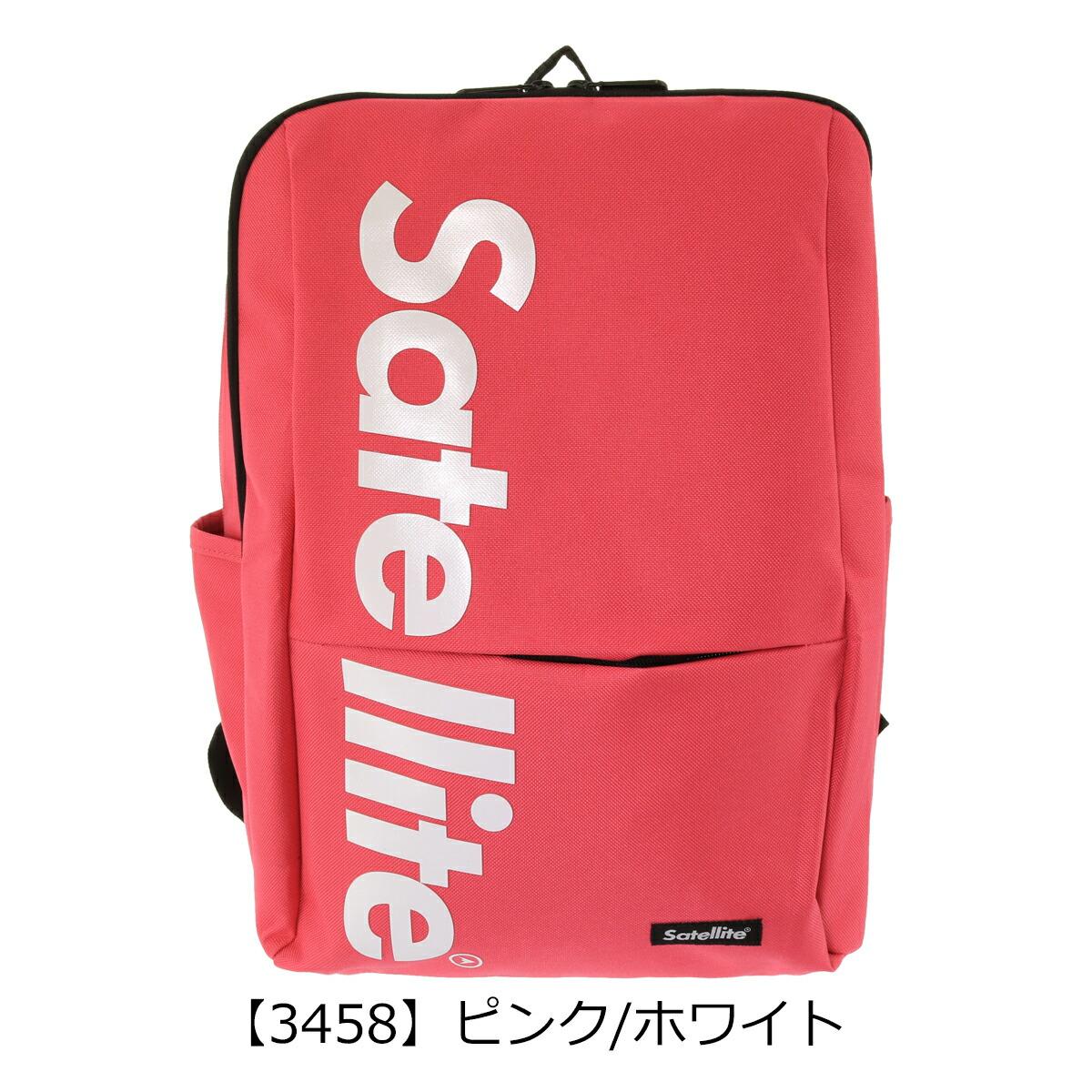 【3458】ピンク/ホワイト