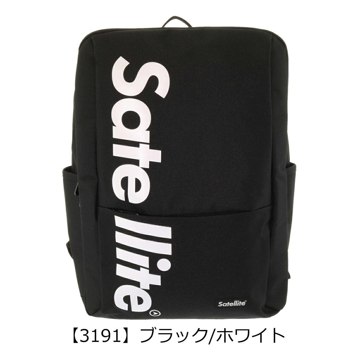 【3191】ブラック/ホワイト