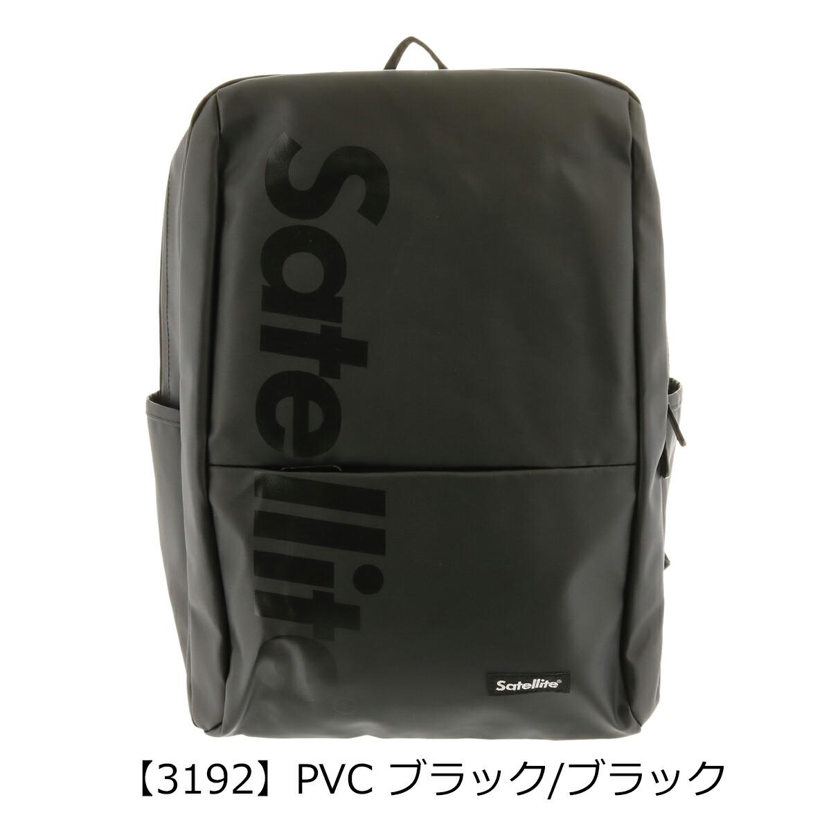 【3192】PVC ブラック/ブラック