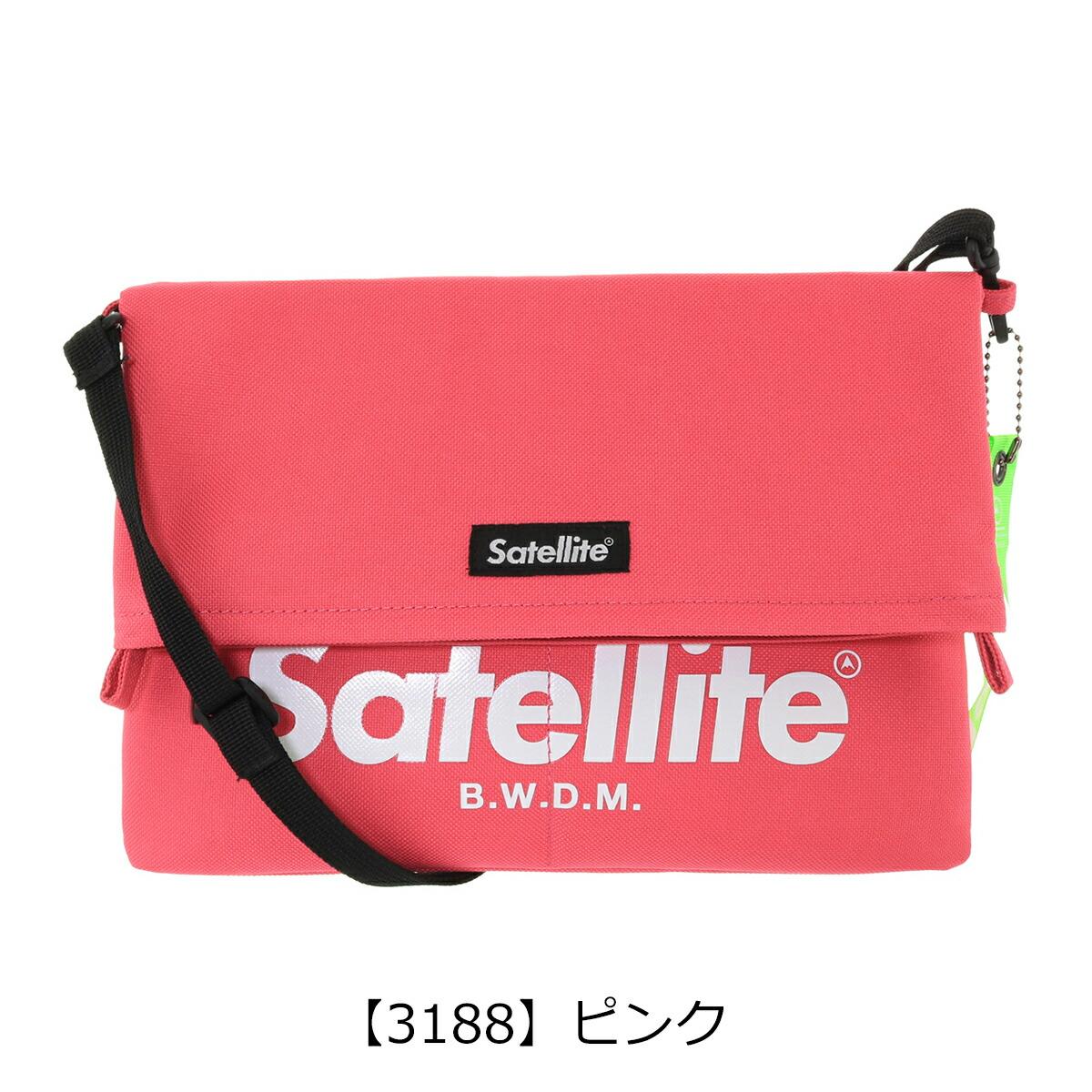 【3188】ピンク