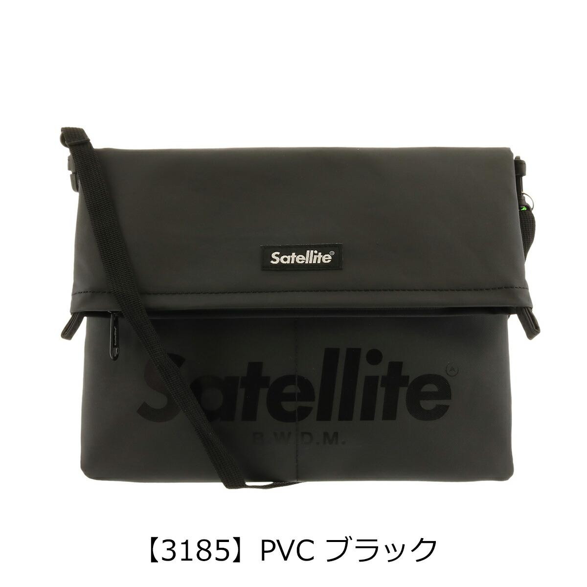 【3185】PVC ブラック