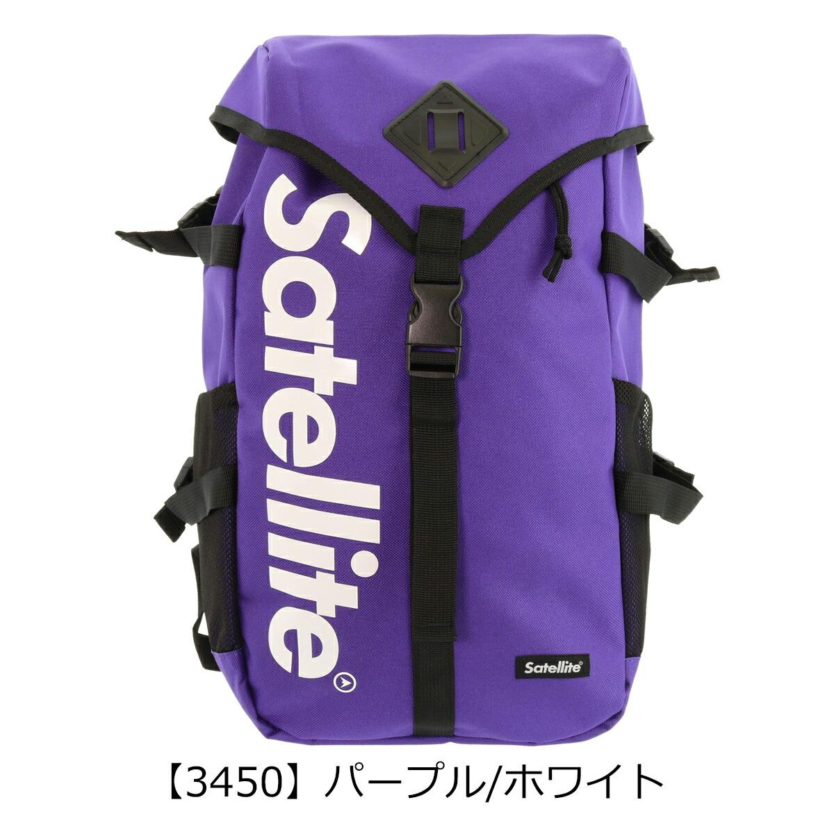 【3199】エメ/パープル/ホワイト