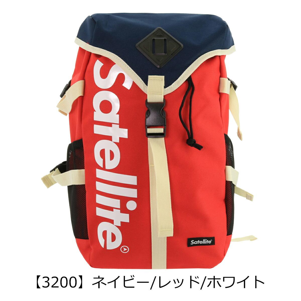 【3200】ネイビー/レッド/ホワイト