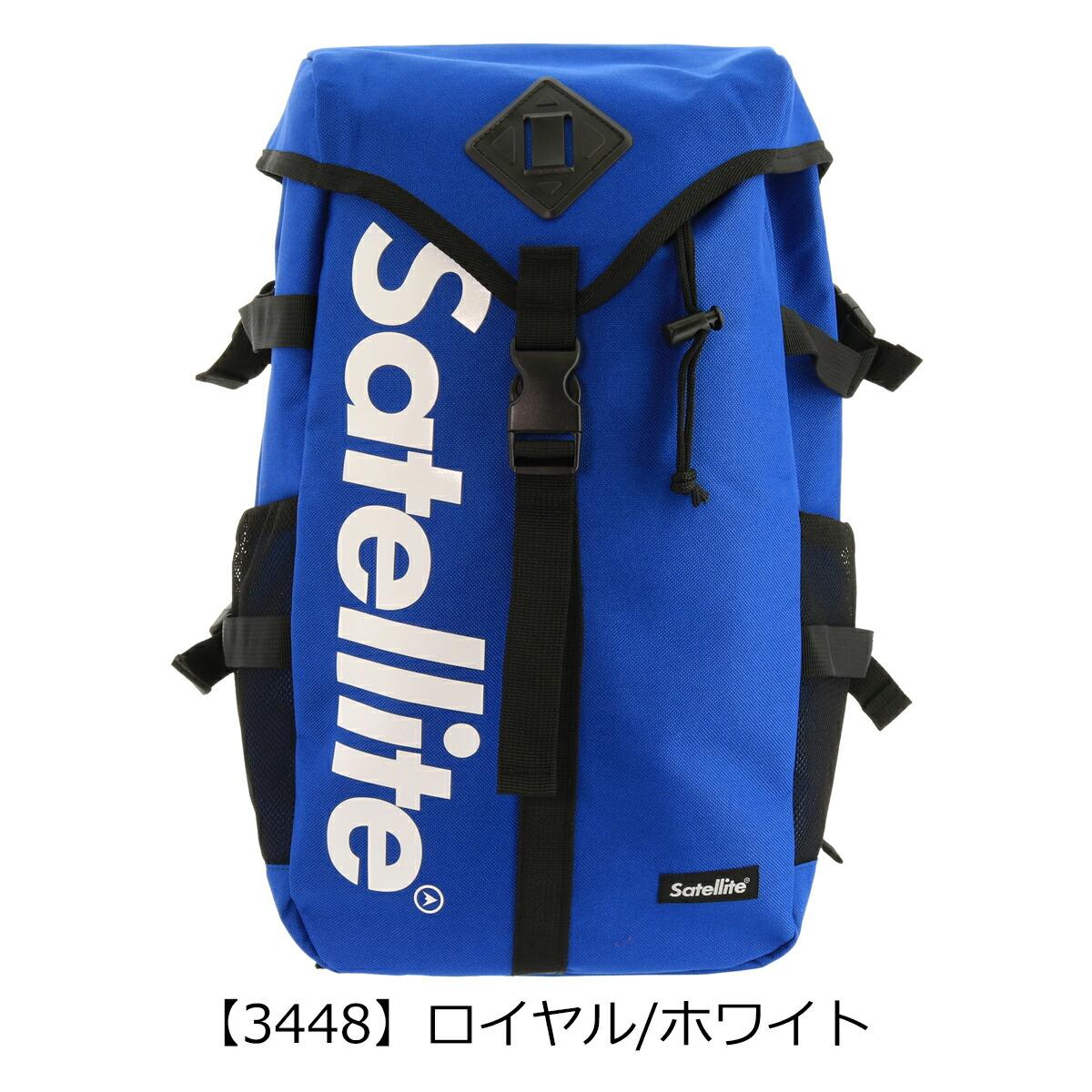 【3448】ロイヤル/ホワイト