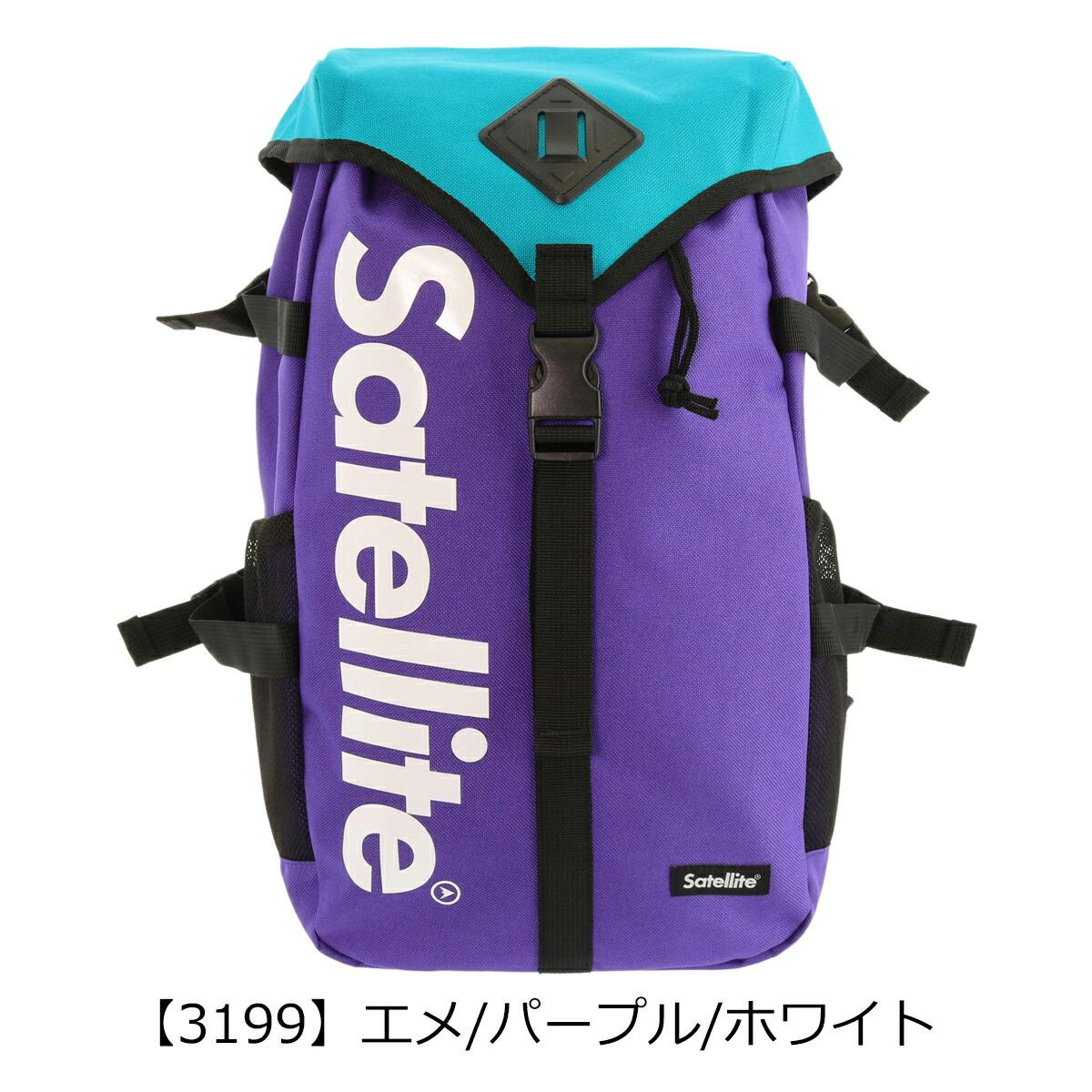 【3450】パープル/ホワイト