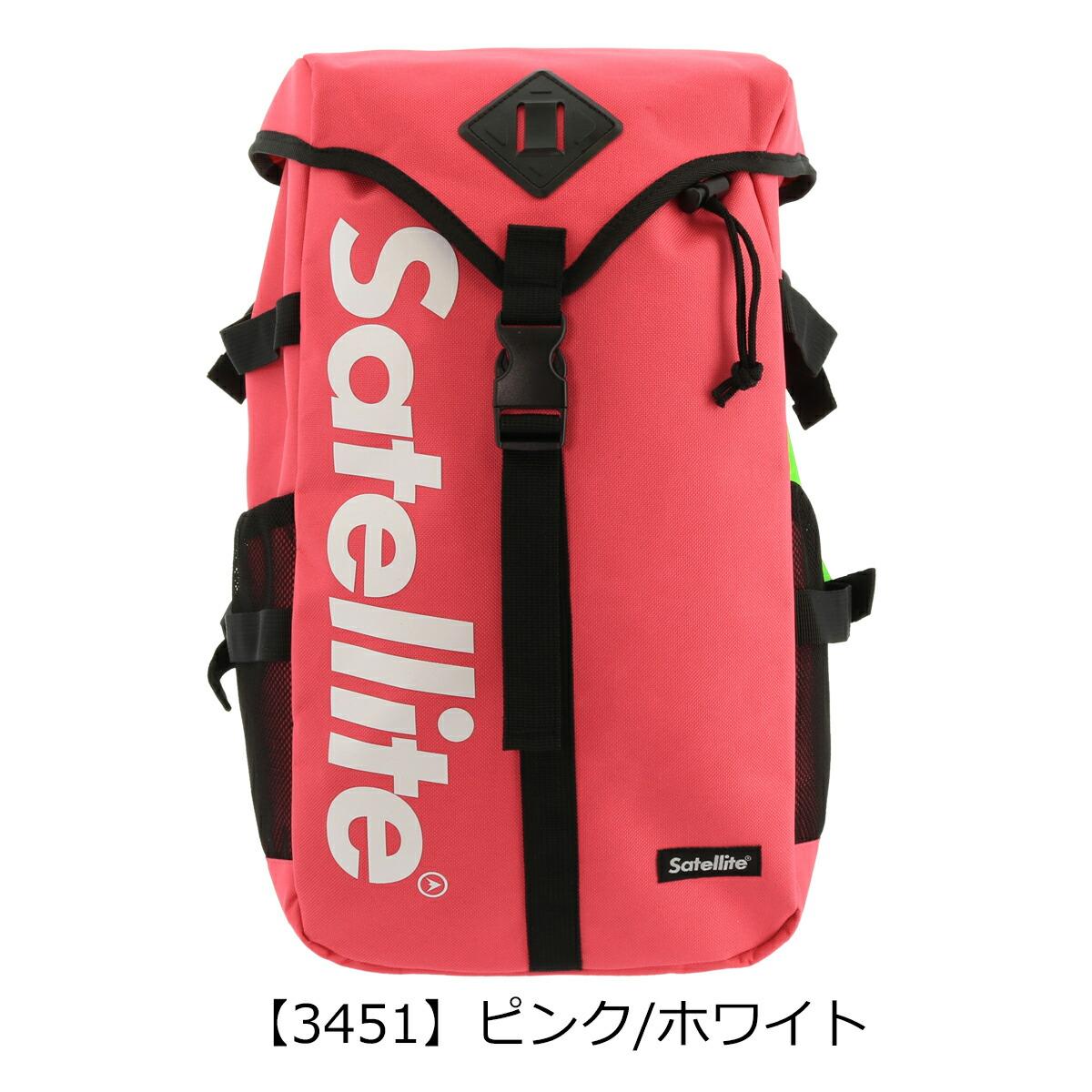 【3451ピンク/ホワイト