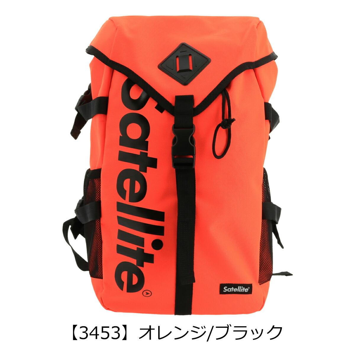 【3453】オレンジ/ブラック