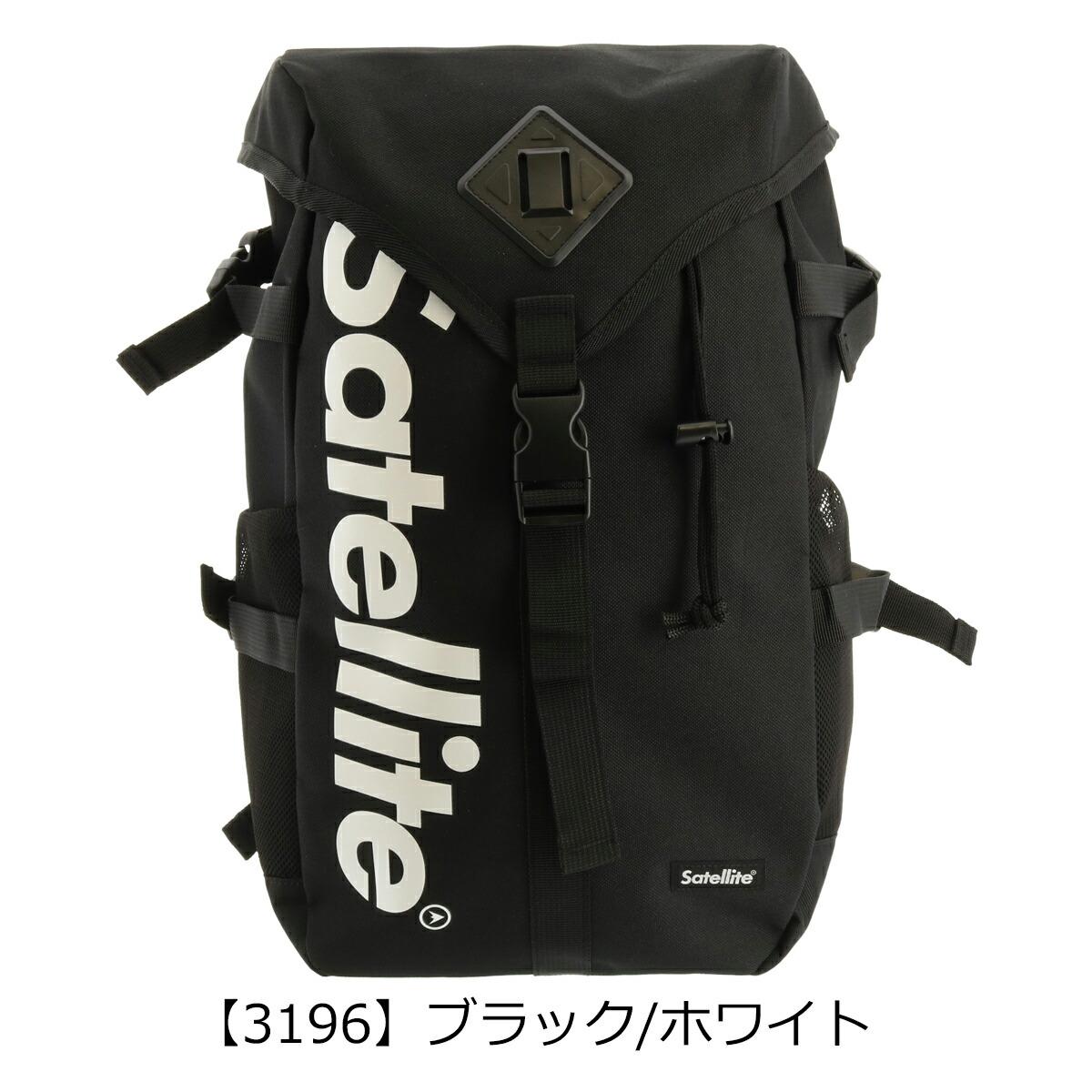 【3196】ブラック/ホワイト