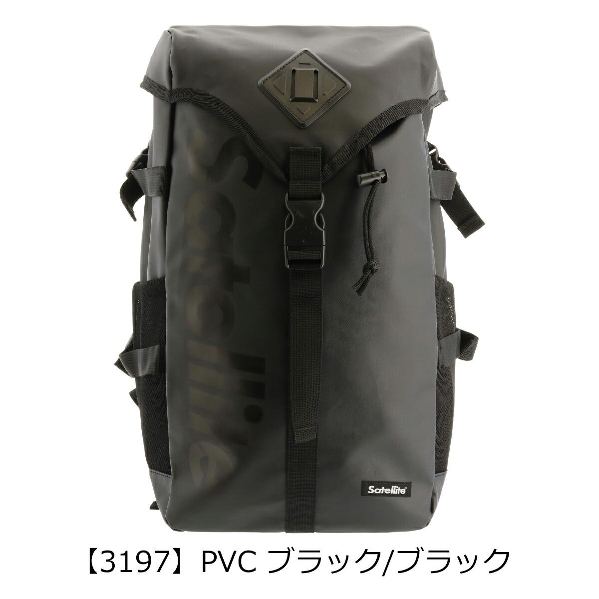 【3197】PVC ブラック/ブラック