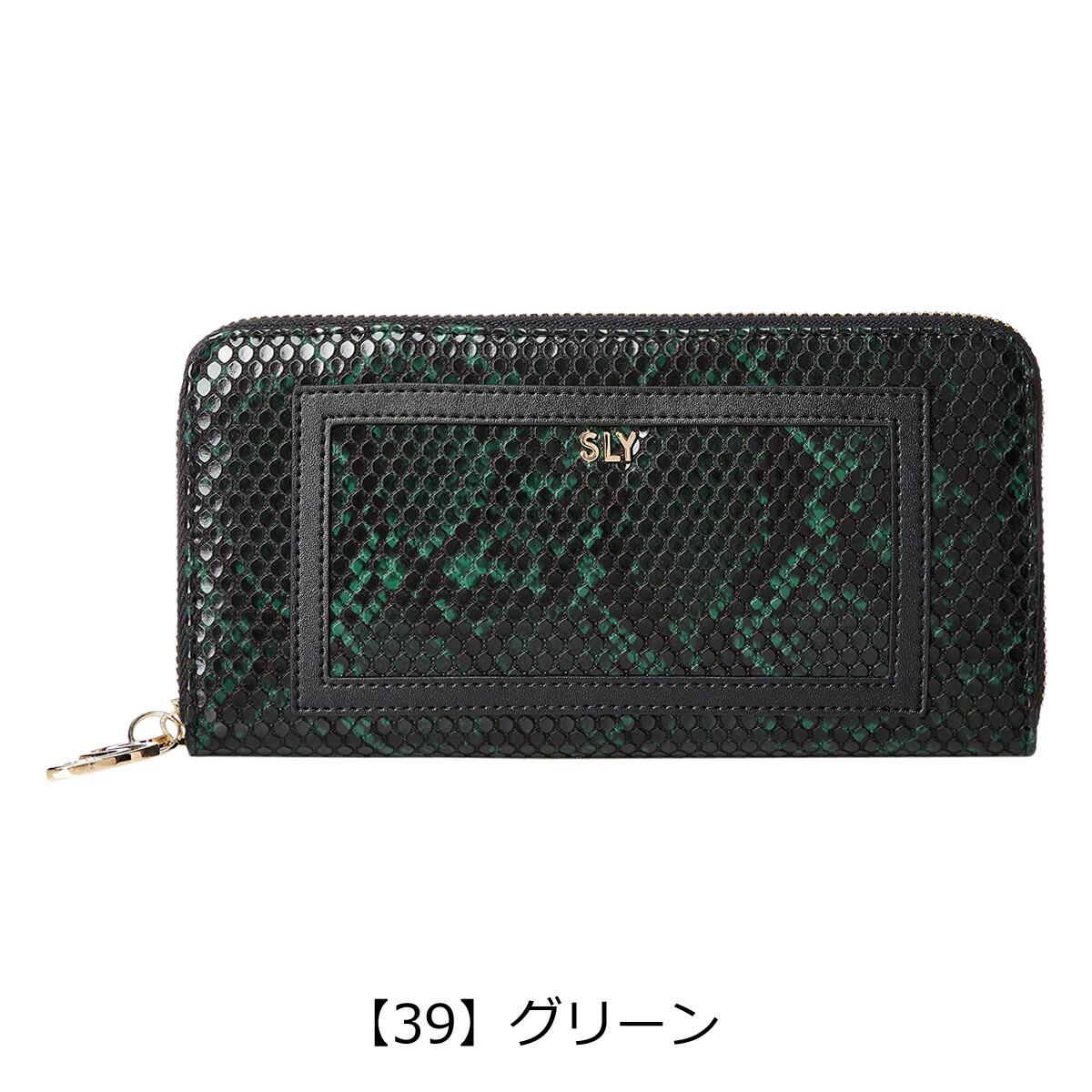 【39】グリーン