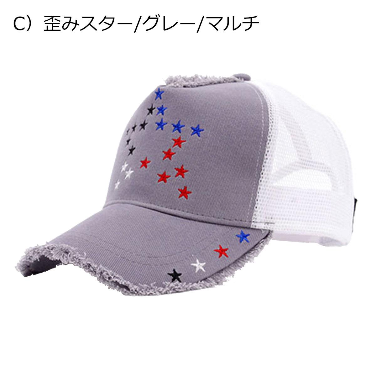 C)歪みスター/グレー/マルチ