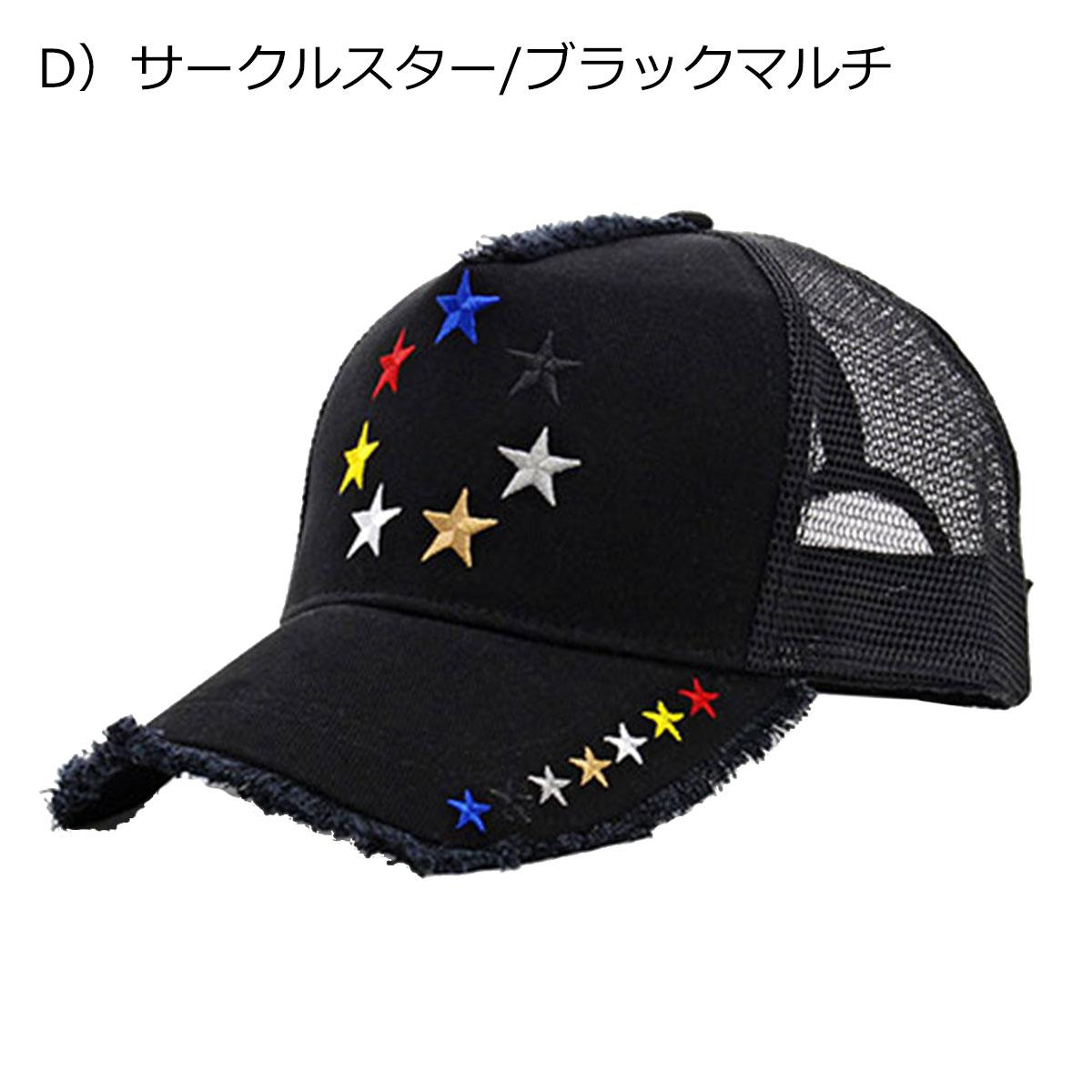 D)サークルスター/ブラックマルチ