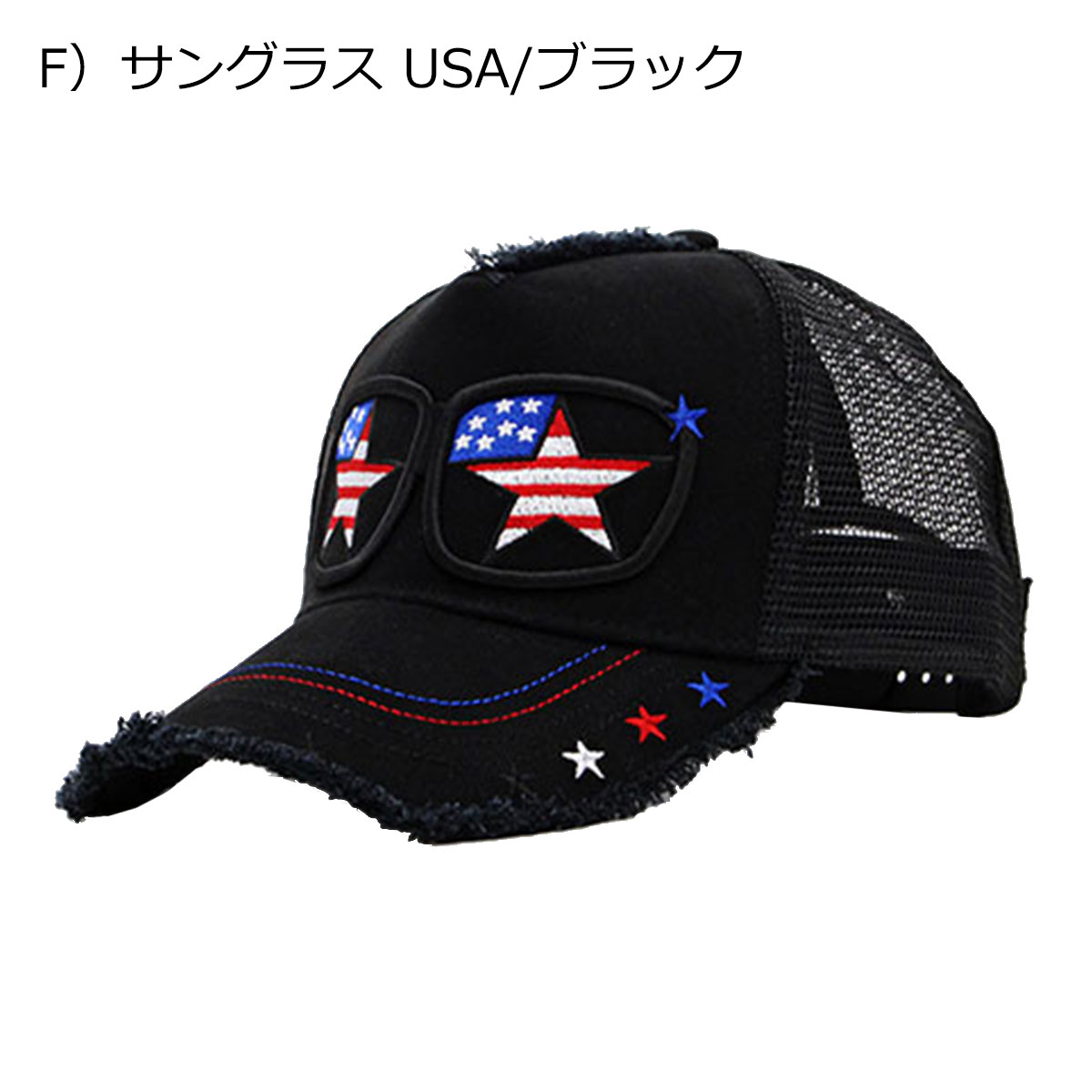 F)サングラス USA/ブラック