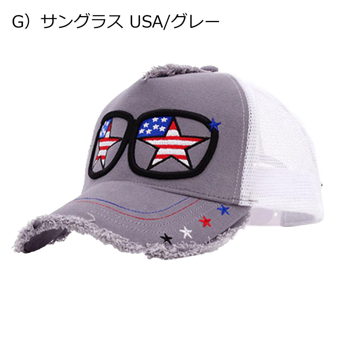 G)サングラス USA/グレー