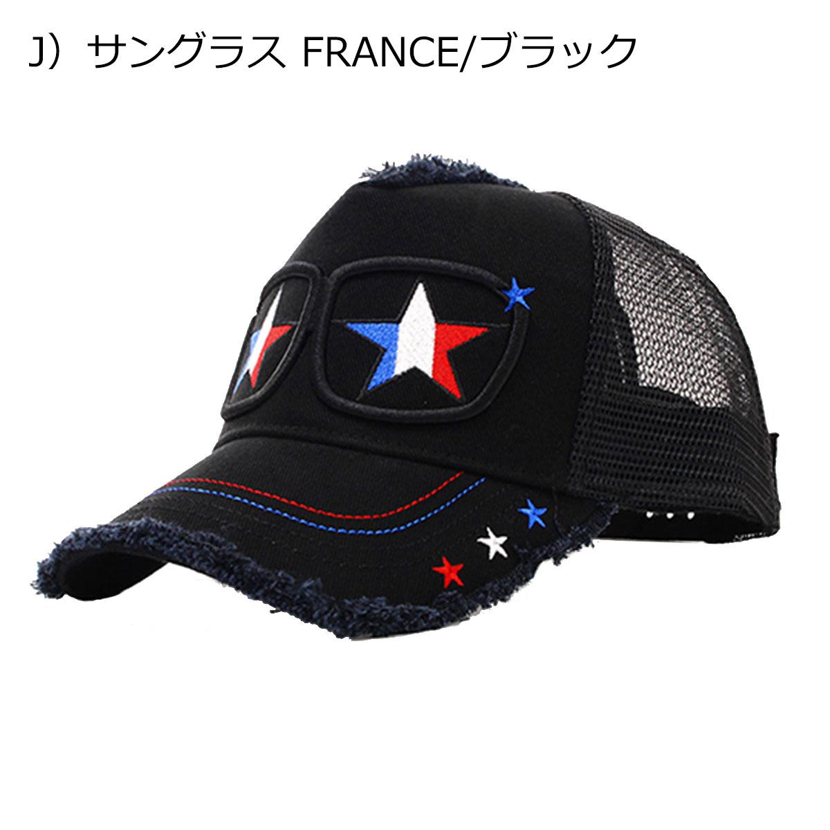 J)サングラス FRANCE/ブラック