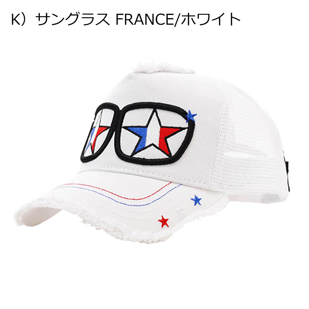K)サングラス FRANCE/ホワイト