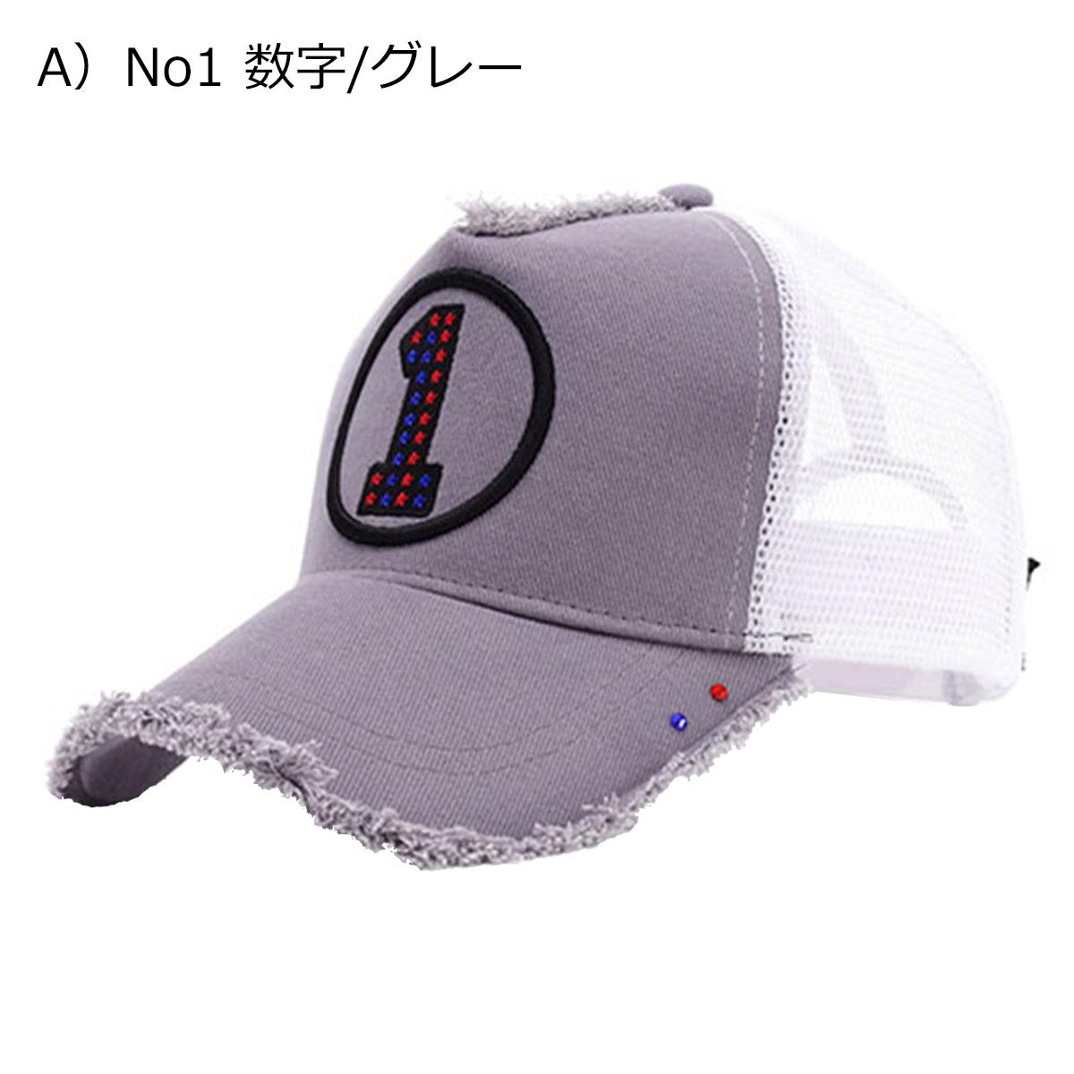 A)No1 数字/グレー
