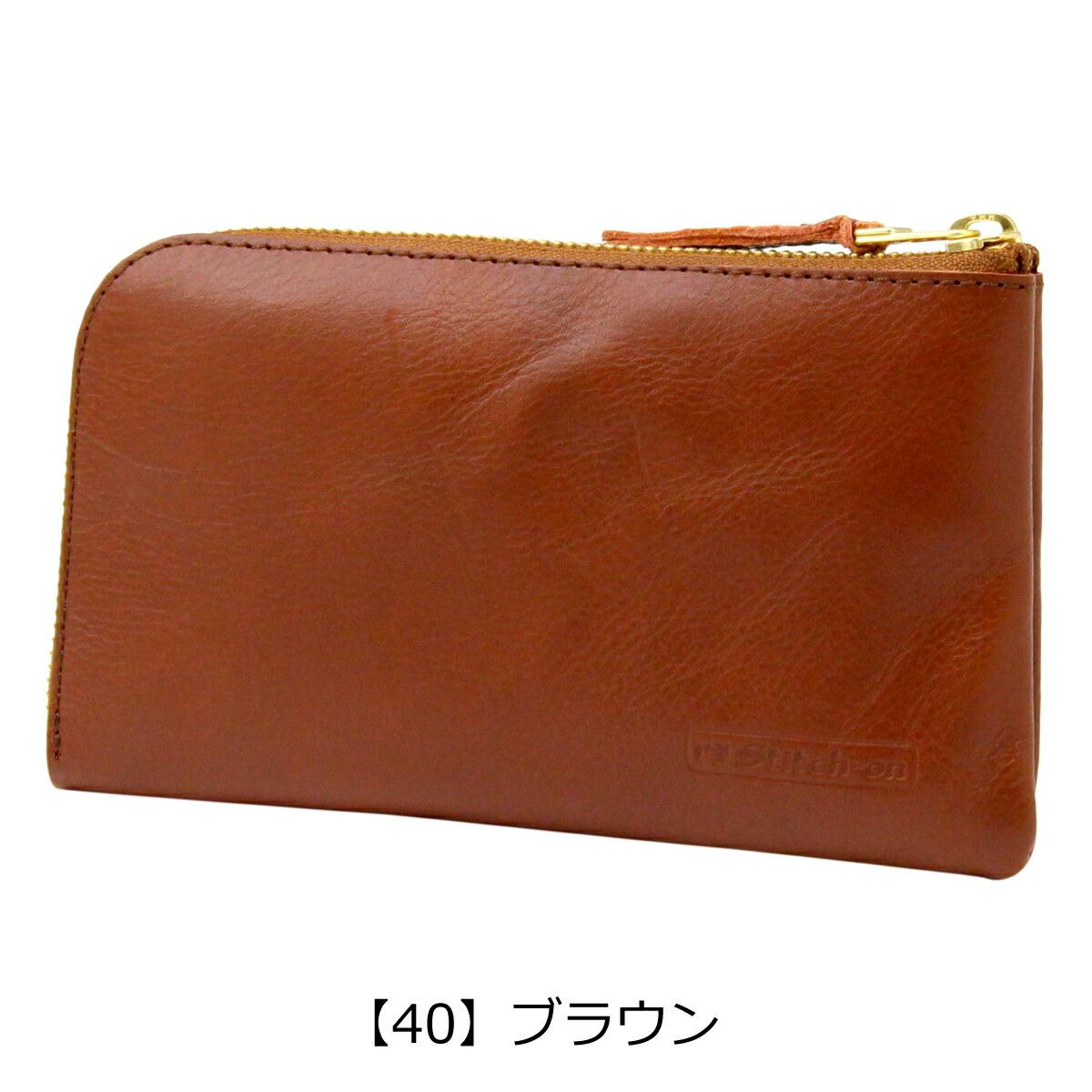 【40】ブラウン