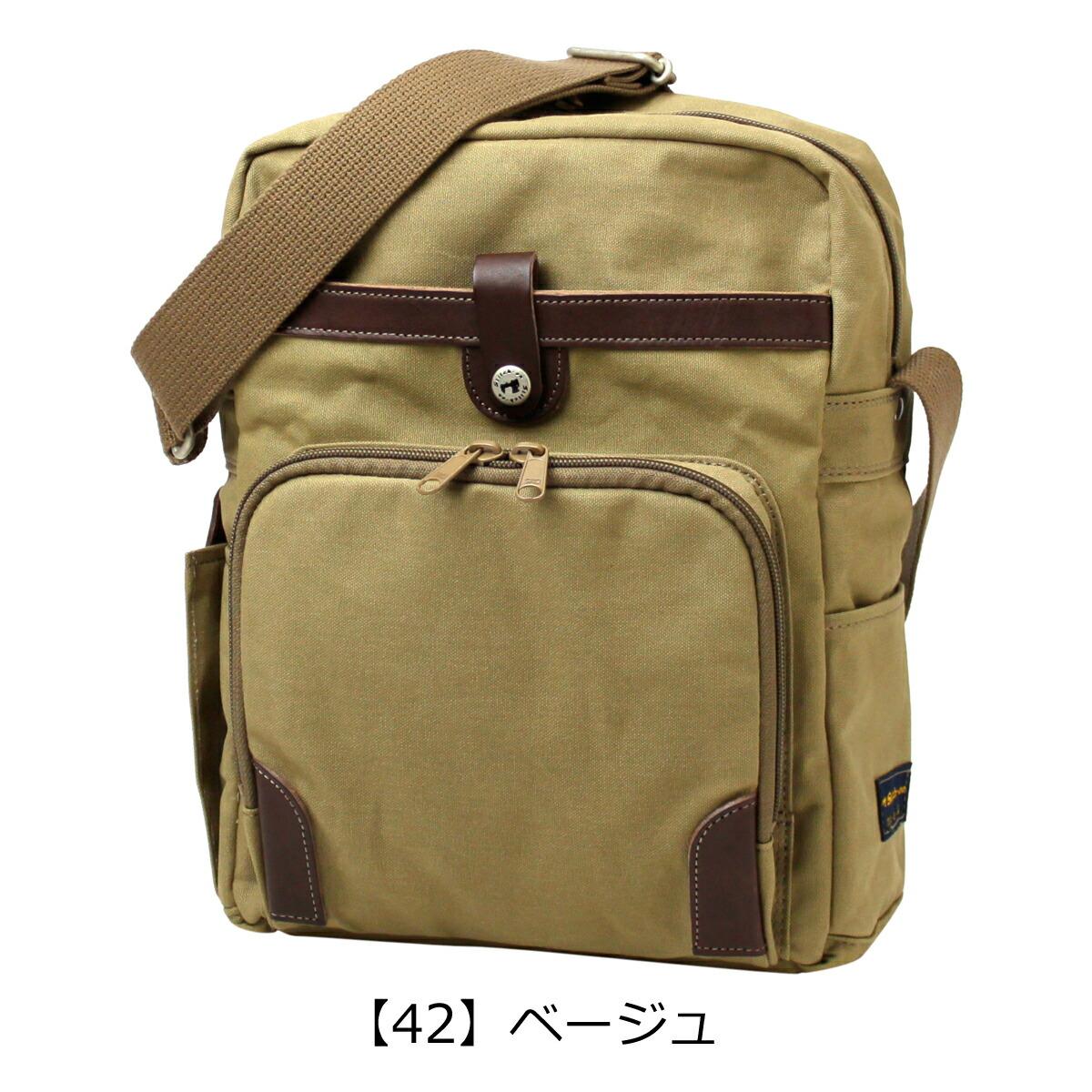 【42】ベージュ