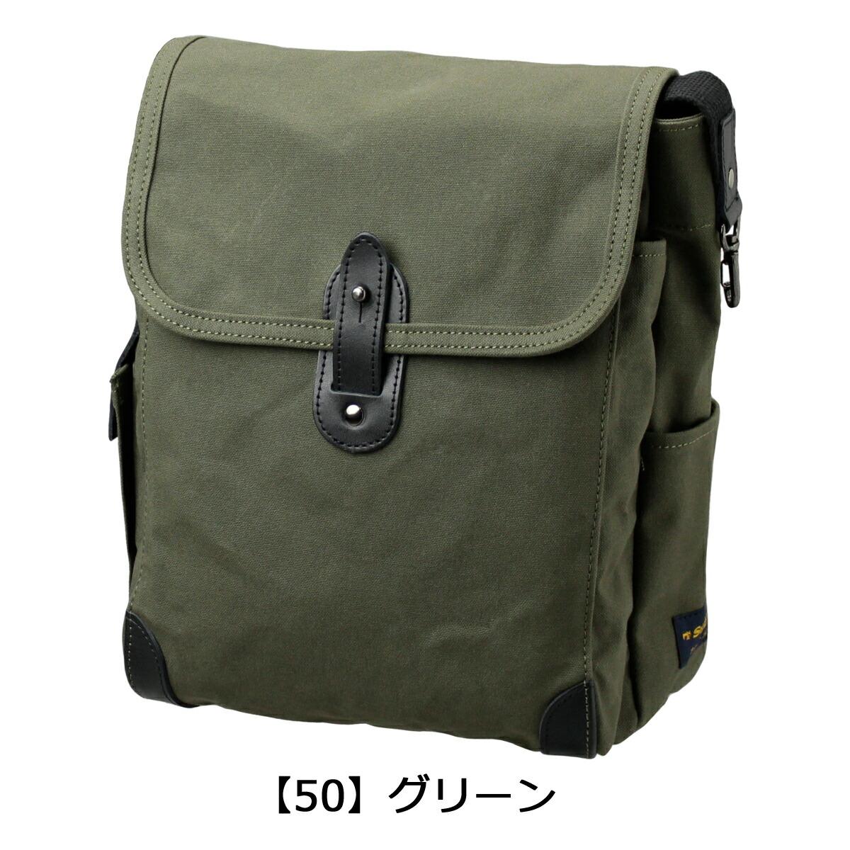 【50】グリーン