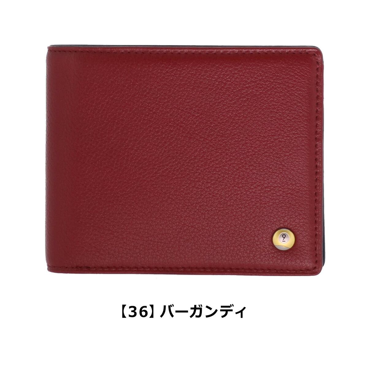 【36】バーガンディ