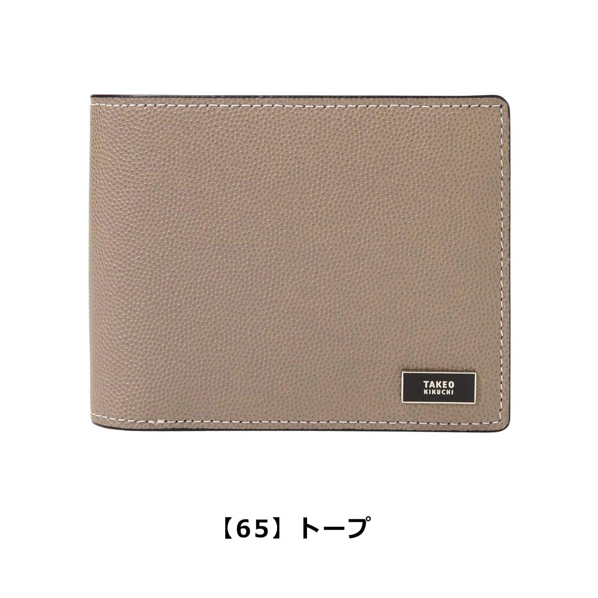 【65】トープ