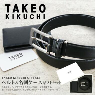 TAKEO KIKUCHI ベルト 名刺入れ